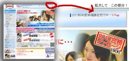 f:id:acchaA:20110104001405j:image