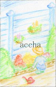 f:id:acchaA:20110114225244j:image