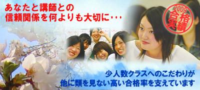 f:id:acchaA:20111111172007j:image