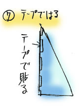 f:id:acchaA:20121017122300j:image