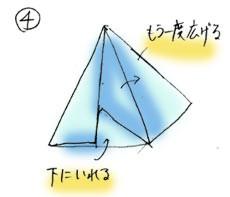 f:id:acchaA:20121017122302j:image
