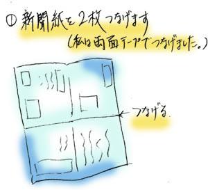 f:id:acchaA:20121017122305j:image