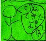 f:id:acchaA:20141208232355j:image