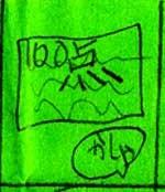 f:id:acchaA:20141208232359j:image