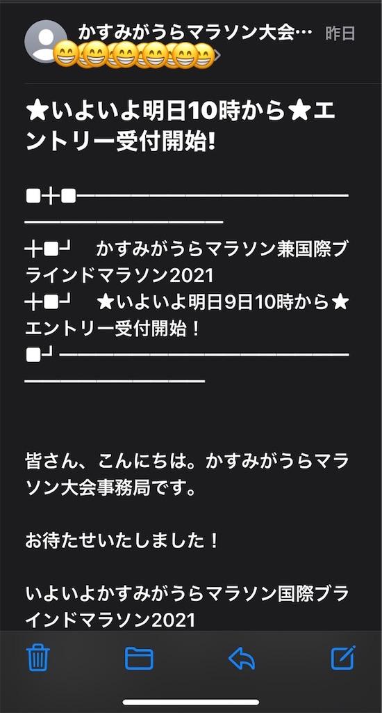 f:id:acchan1969:20201209165637j:plain