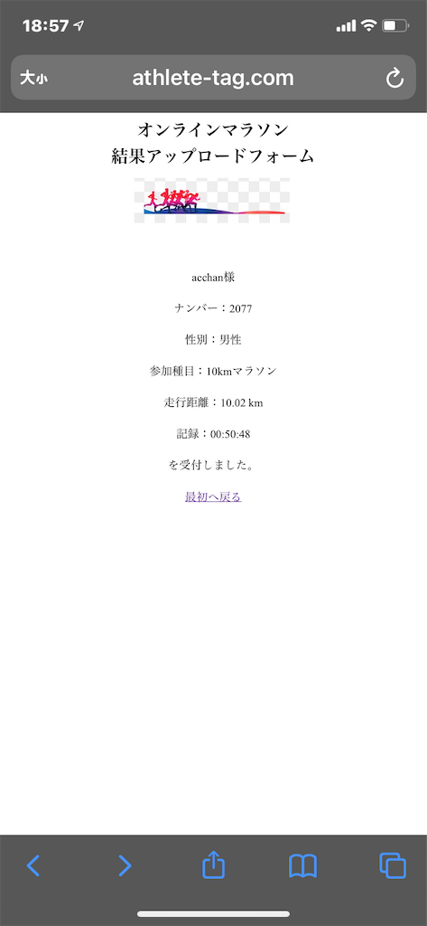 f:id:acchan1969:20210111081151p:plain