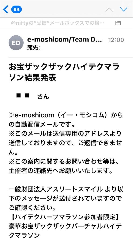 f:id:acchan1969:20210119124535j:plain