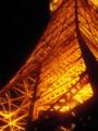 [東京タワー][イルミネーション]東京タワー、でかい