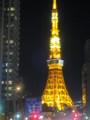 [初春]東京タワー