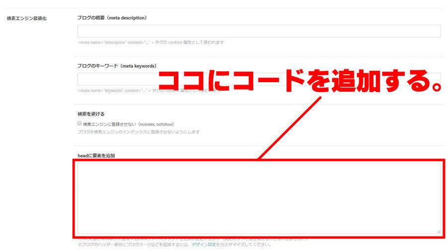 jQueryソースコード追加の準備_headに要素を追加