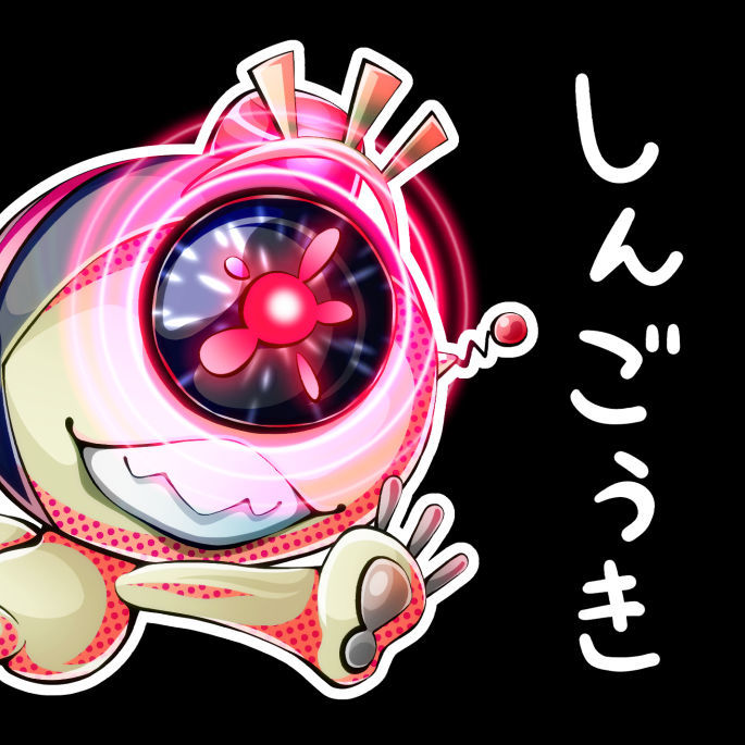 目が強く発光する赤信号のキャラクター
