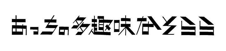 アイデア-シャープなロゴ