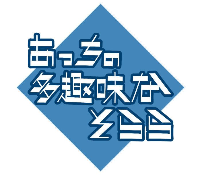 アイデア-シャープなロゴ2