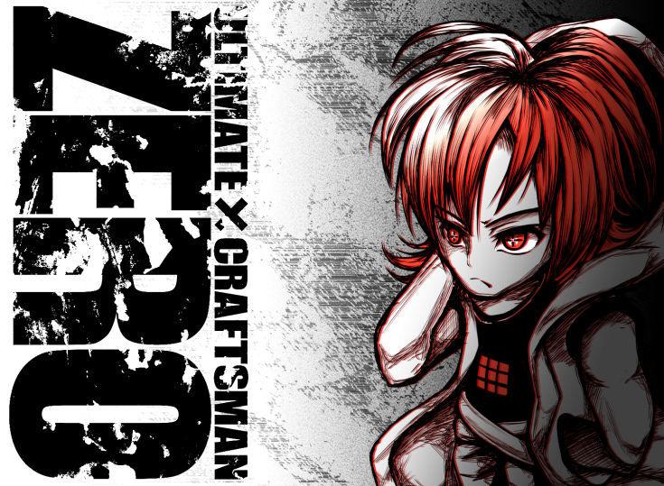 赤髪のオリキャラ 武器職人のゼロくんのイラスト