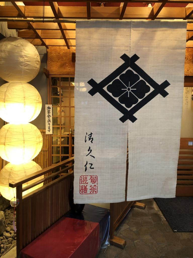 f:id:acco-chan-president:20180810125734p:plain