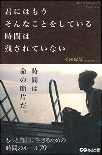 f:id:acco-chan-president:20181019121124j:plain