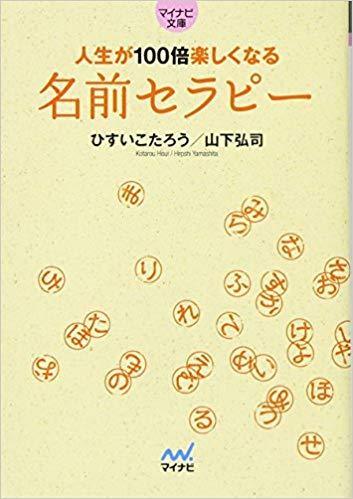 f:id:acco-chan-president:20181101132517j:plain