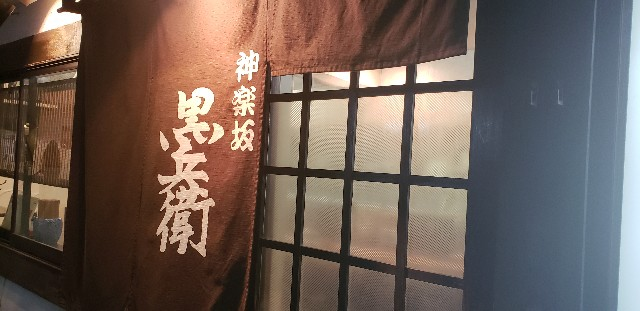 f:id:acco-chan-president:20181117195745j:image