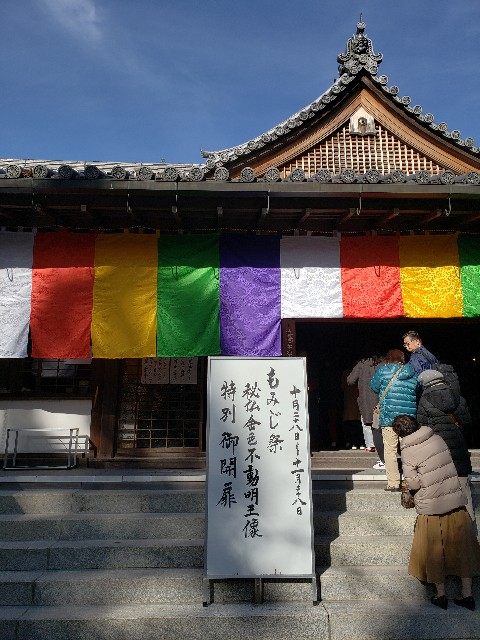 f:id:acco-chan-president:20181126004015j:image