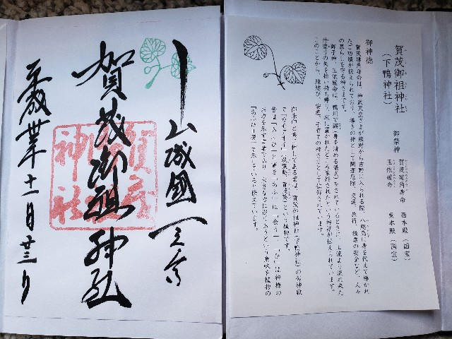 f:id:acco-chan-president:20181130123231j:image