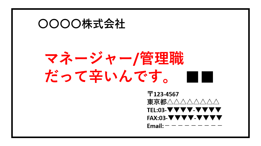 f:id:accomplishfrom30:20210124202254p:plain