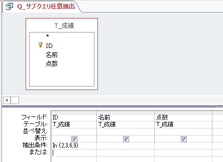 f:id:accs2014:20140701211808p:image:left
