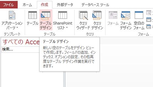 f:id:accs2014:20141207232708p:image:right:w400