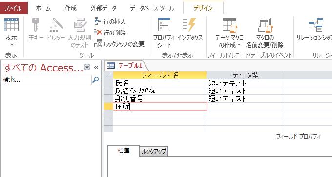 f:id:accs2014:20141207232709p:image:right:w400