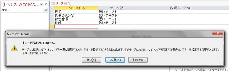 f:id:accs2014:20141208224924p:image:right:w600