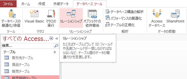 f:id:accs2014:20150313223455p:image:right:w500
