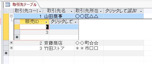 f:id:accs2014:20150314160722p:image:right:w400