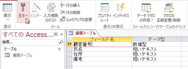 f:id:accs2014:20150401232543p:image:right:w400