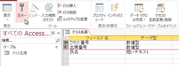 f:id:accs2014:20150403001156p:image:right:w400
