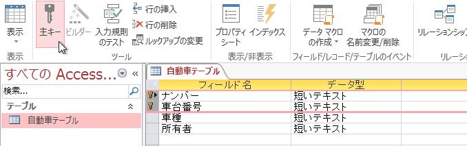 f:id:accs2014:20150403233920p:image:right:w400