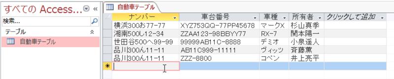 f:id:accs2014:20150403233921p:image:right:w400