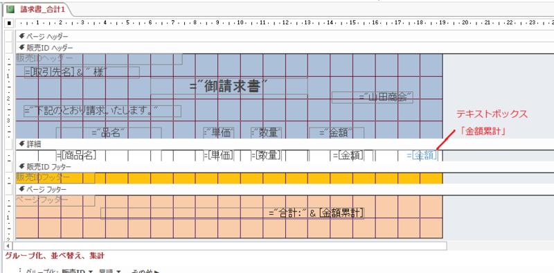 f:id:accs2014:20150516214959p:image:right:w400