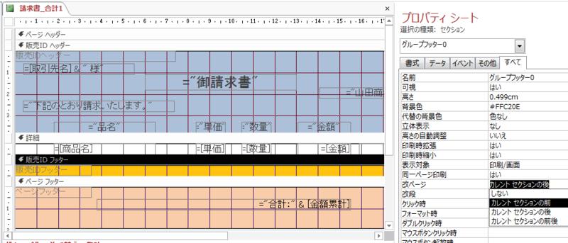f:id:accs2014:20150516215001p:image:right:w400