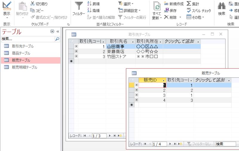 f:id:accs2014:20150524131853p:image:right:w500