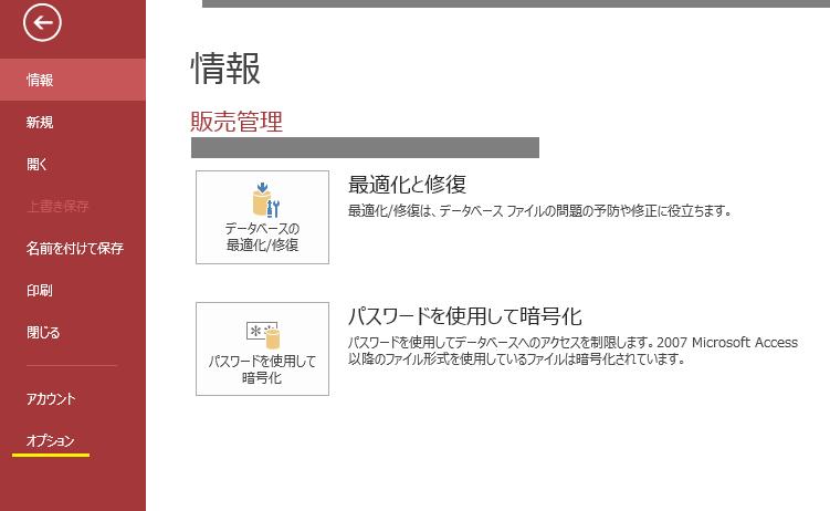 f:id:accs2014:20150524132519p:image:right:w500
