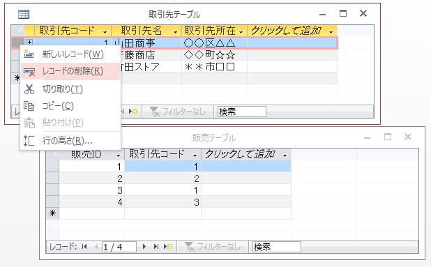 f:id:accs2014:20150602222810p:image:right:w400