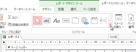 f:id:accs2014:20150607120256p:image:right:w400