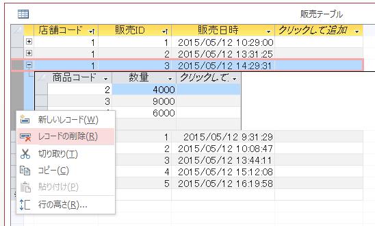 f:id:accs2014:20150610001453p:image:right:w400