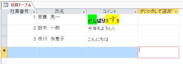 f:id:accs2014:20150627110435p:image:right:w500