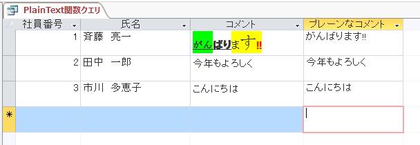 f:id:accs2014:20150627110437p:image:right:w500