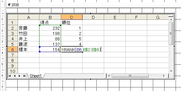 f:id:accs2014:20150712133903p:image:right:w400