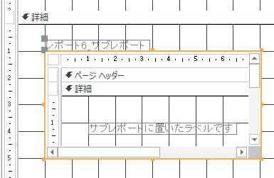f:id:accs2014:20150713225807p:image:right:w400