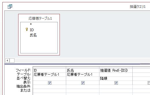 f:id:accs2014:20150718190932p:image:right:w500