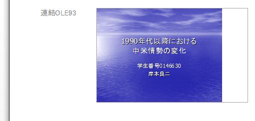 f:id:accs2014:20150720233826p:image:w250