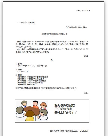 f:id:accs2014:20150727235026p:image:right:w400