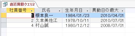 f:id:accs2014:20150802015332p:image:right:w400